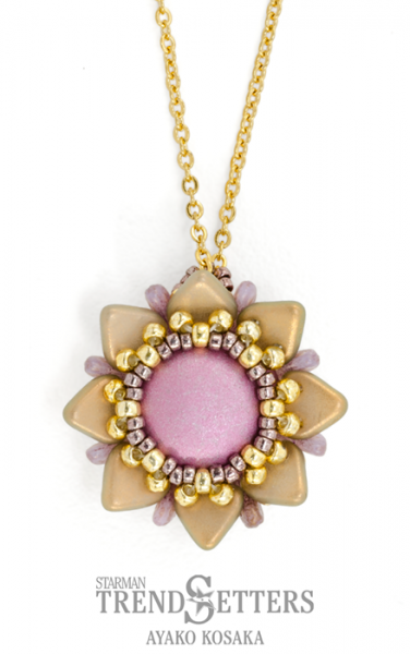 A Pop of Color Pendant By TrendSetter Ayako Kosaka