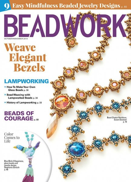 Beadwork Magazine October/November 2019