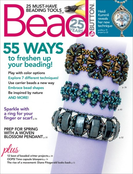 Bead & Button February 2019