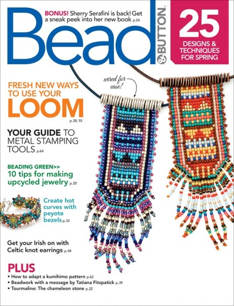 Bead & Button Magazine April 2018