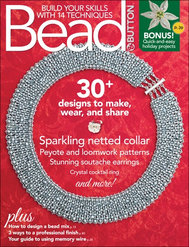 Bead & Button Magazine December 2017