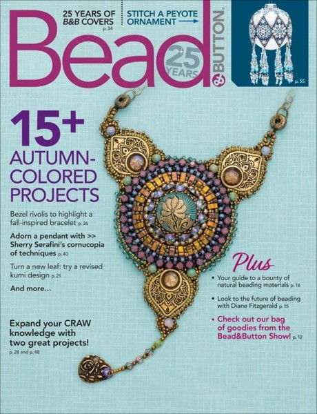 Bead & Button Magazine October 2019