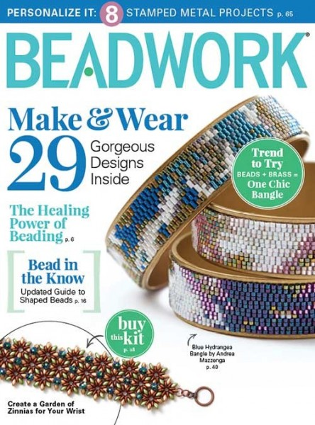 Beadwork Magazine June/July 2017