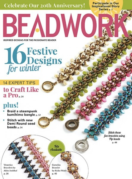 Beadwork Magazine December / January 2017
