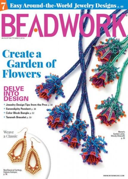 Beadwork Magazine August/September 2019