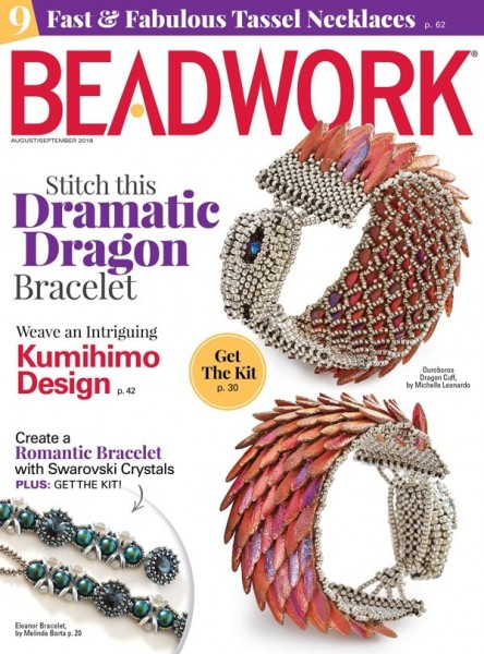 Beadwork Magazine August/September 2018