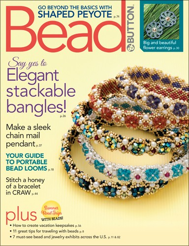 Bead & Button Magazine August 2017