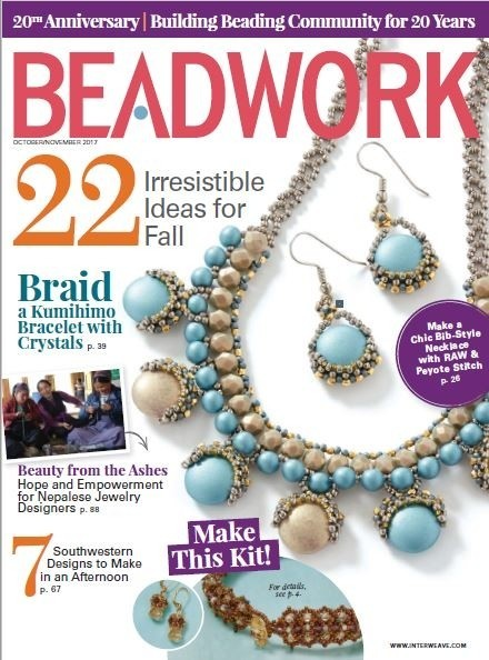 Beadwork Magazine October/November 2017