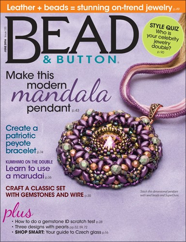 Bead & Button June 2016