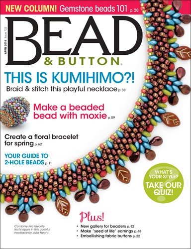 Bead & Button April 2016