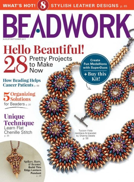 Beadwork Magazine August/Septemper 2017