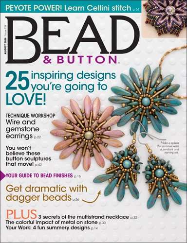 Bead & Button August 2016