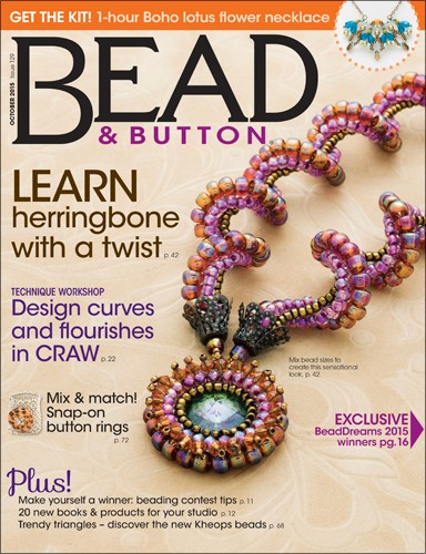 Bead & Button October 2015