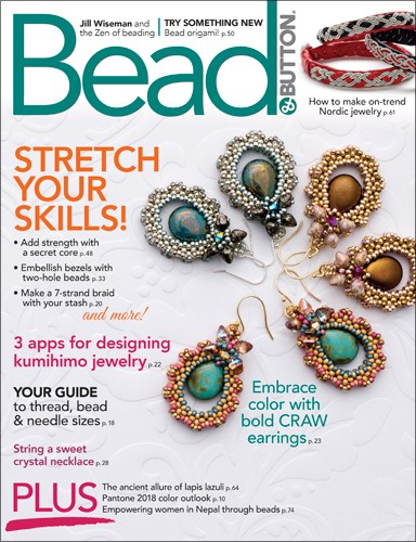Bead & Button February 2018