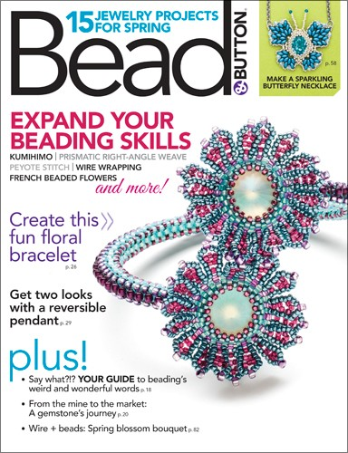 Bead & Button April 2017