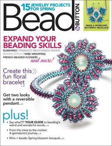 Bead & Button Magazine April 2017