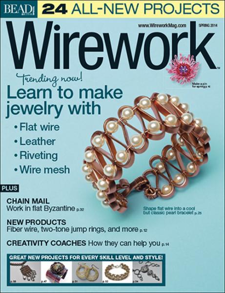 Bead & Button Special - Wirework Spring 2014