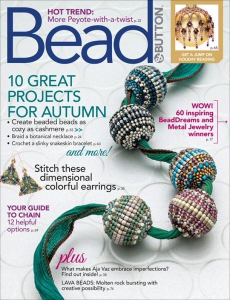 Bead & Button October 2018
