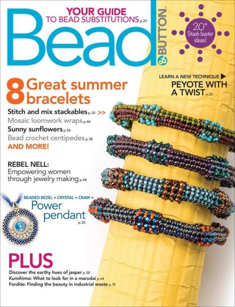 Bead & Button August 2018