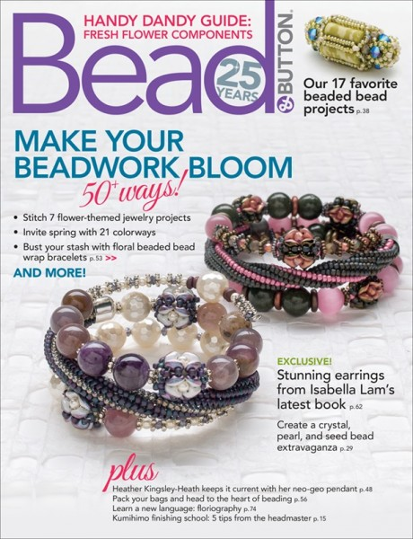 Bead & Button Magazine April 2019